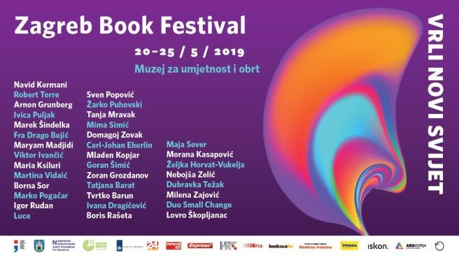 zagreb book festival, poster